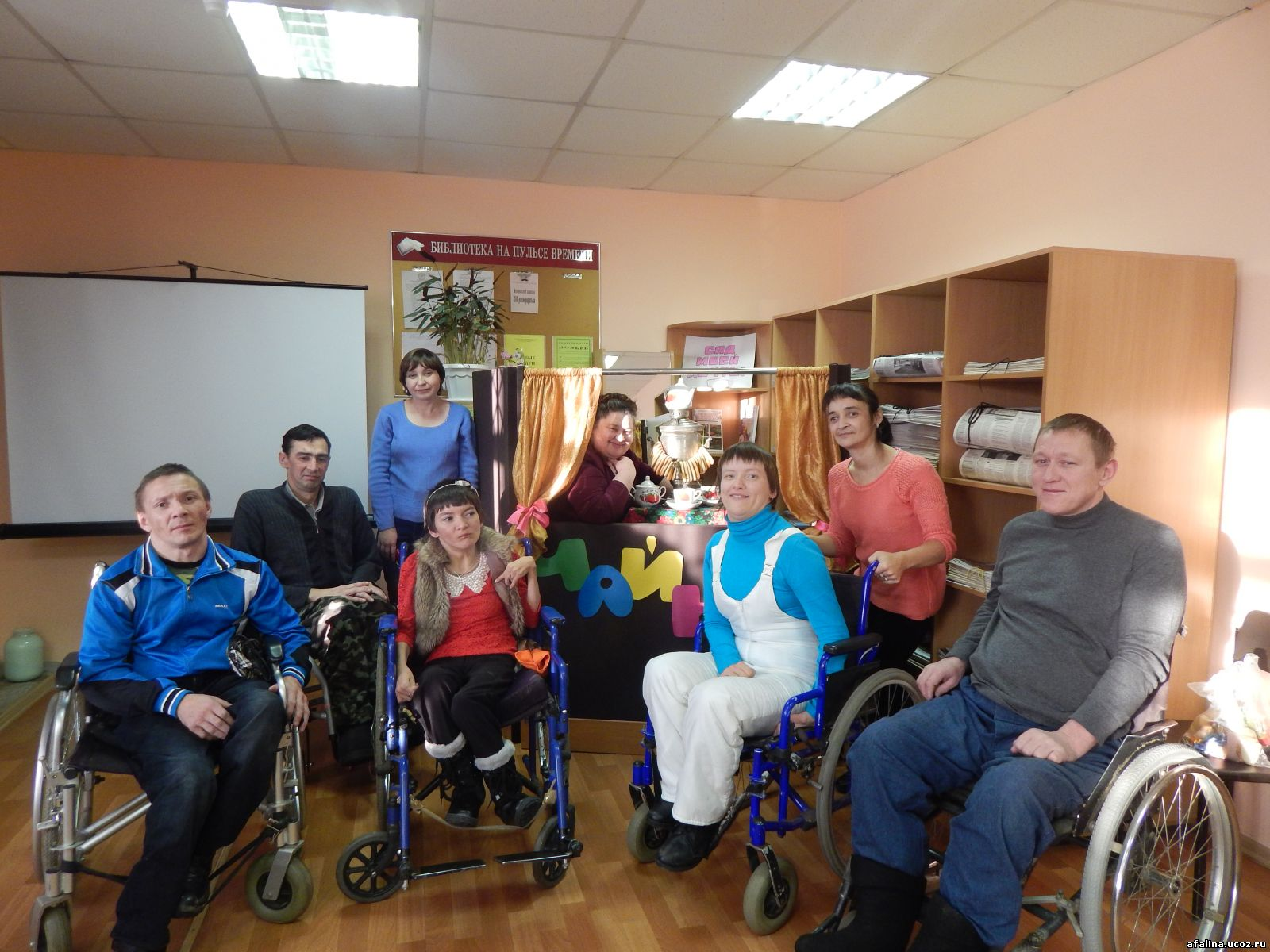 Клуб для инвалидов общение знакомства